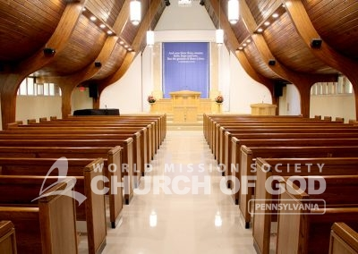 World Mission Society Church of God In Philadelphia Sanctuary